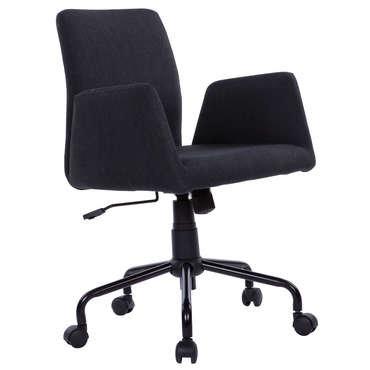 Chaise dactylo  SQUARE coloris gris