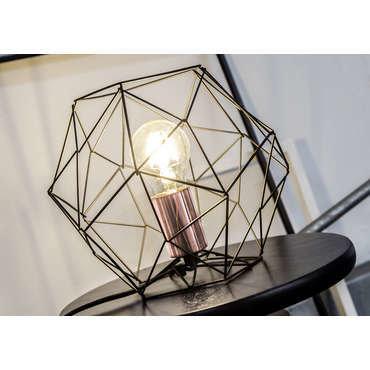 Lampe en métal ajouré QAYS coloris noir/ cuivré